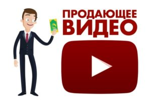 Монтаж видеороликов